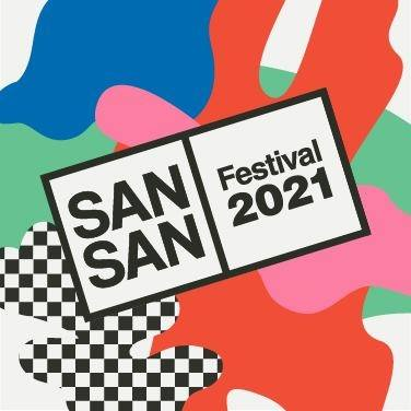 sansan_2021_logo